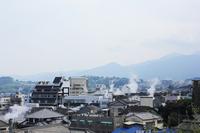 Of Kannawa hot spring Yukemuriri Stock photo [2751052] Kannawa