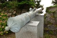 薩英 Daiba trace of war. Stock photo [2753237] Historic
