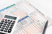 Tax return ballpoint pen calculator Stock photo [2754808] Final