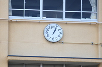 School Clock Stock photo [2754849] Watch