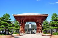 Kanazawa Station East Exit common Stock photo [2757822] Common