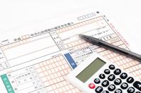 Tax return ballpoint pen calculator Stock photo [2757792] Final