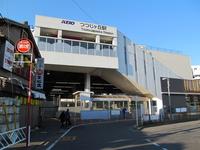 Keio Line Tsutsujigaoka Station Stock photo [2759835] Keio
