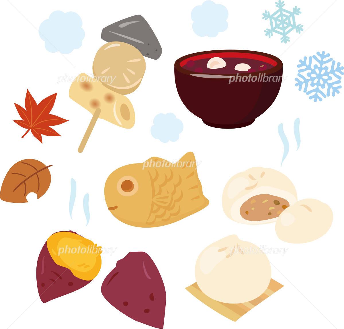 日本の冬の温かい食べ物 イラスト素材 2846432 フォトライブラリー