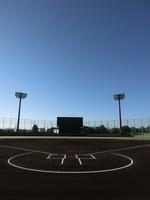 Pre-game baseball field Stock photo [2841821] Baseball