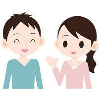 Discuss a couple [2842605] Couple