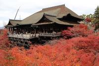 Kiyomizu-dera Temple Stock photo [2850730] National