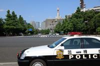 Patrol car Stock photo [2921962] Police