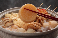 Oden species radish Stock photo [2928468] Oden