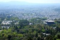 Nara Basin that looked from Nara Wakakusayama Stock photo [2928837] Nara