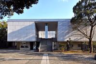 Kamakura, Kanagawa Prefectural Museum of Modern Art, Kamakura Stock photo [2929302] Kanagawa