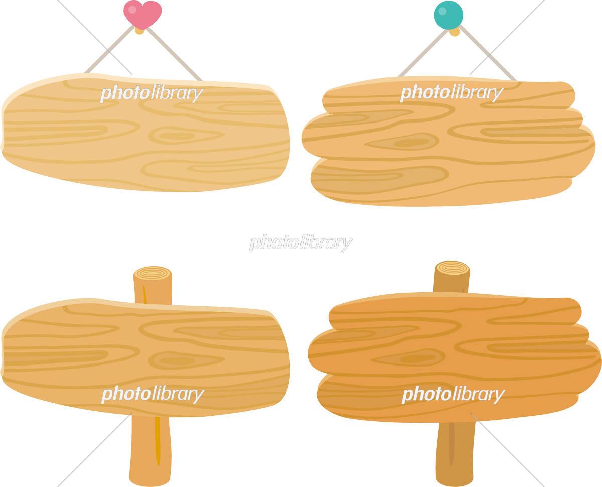 木のプレートと立札 イラスト素材 3009282 フォトライブラリー