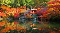 Autumn Bentendo stock photo