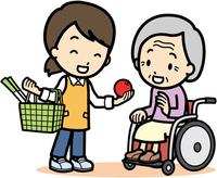 Shopping [3007413] Shopping