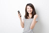 Women see the smartphone Stock photo [3009391] Female
