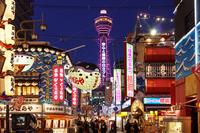 Osaka New World Stock photo [3011311] New