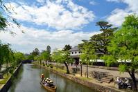 Kurashiki River Stock photo [3097652] Kurashiki