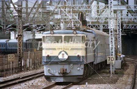 昭和の鉄道 国鉄 EF65形500番台 特急 富士 1978年 写真素材 [ 3192410 ...
