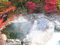 Shinhotaka Onsen public open-air bath Shinhotaka hot water of the fall Stock photo [3190545] Japan
