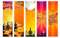 Halloween [3193630] Pumpkin