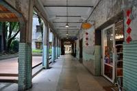華山1914文化創意産業園区