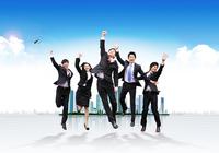 Business world Stock photo [3196775] Portraits