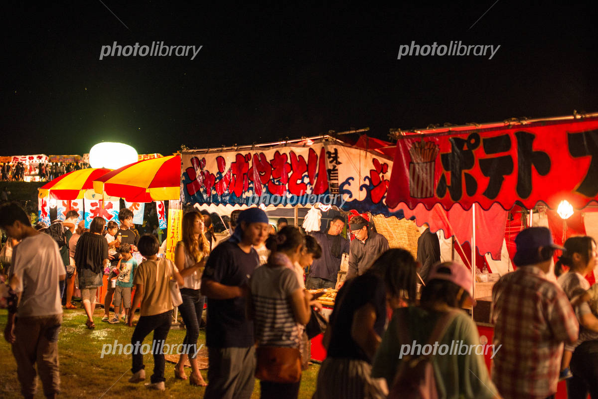 Night market Photo