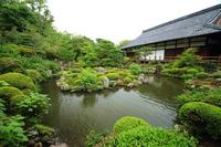 Tōji-in garden Stock photo [3294311] Kyoto