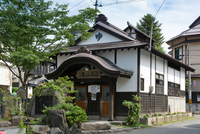 "Onogawa hot spring baths ""Amayu"" Stock photo [3294409] Yamagata"