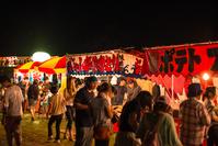 Night market Stock photo [3295135] Food
