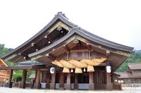 Izumo-Taisha Shrine Stock photo [3300090] Hall