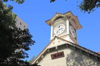 Sapporo clock tower Stock photo [3300263] Sapporo
