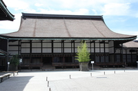 Kyoto Imperial Palace soft buttocks Stock photo [3300812] Kyohei