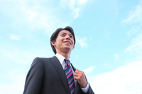 Young businessman Stock photo [3388897] Businessman