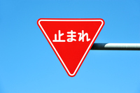 """""""Stop"""" traffic signs Stock photo [3389382] Stop"""