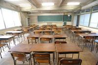 Classroom Stock photo [3389438] Classroom