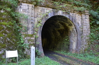 Small Tone tunnel Stock photo [3391646] Tunnel