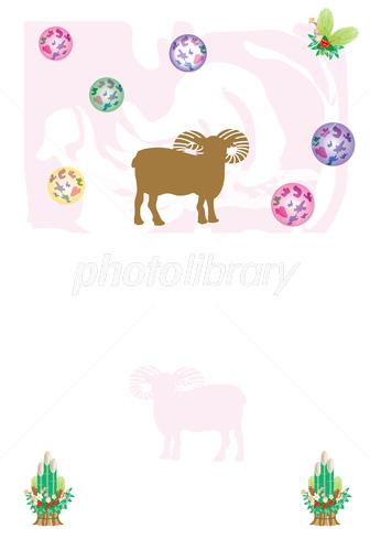 15未年の羊の年賀状テンプレートのひつじイラスト年賀葉書 イラスト素材 フォトライブラリー Photolibrary