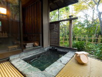 Open-air bath Stock photo [3486796] Japan
