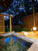 Open-air bath Stock photo [3489249] Open-air