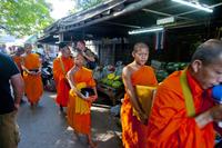 Thai monks Stock photo [3491594] Monk
