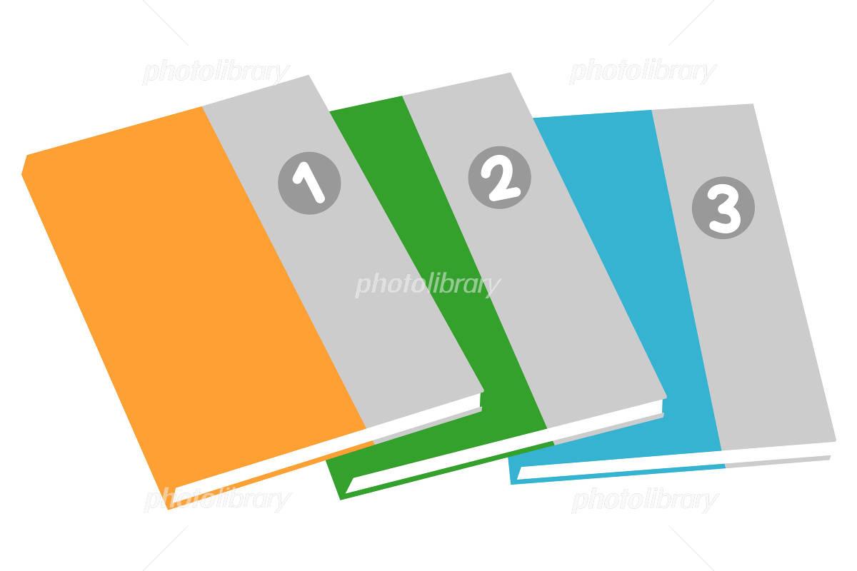 教科書 イラスト素材 3587111 フォトライブラリー Photolibrary