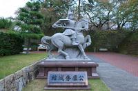 Fukui Castle Yuki Hideyasu Oyake-zo Stock photo [3588178] Fukui