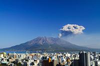 Sakurajima from Shiroyama Stock photo [3589809] Sakurajima