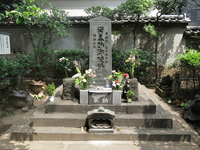 Neck mound of Tairano Masakado in Otemachi, Chiyoda-ku, Stock photo [3592289] Masakado