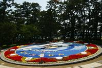 Toi Onsen world of Flower Clock Stock photo [3804209] The