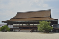 Kyoto Imperial Palace ceremonial hall stock photo