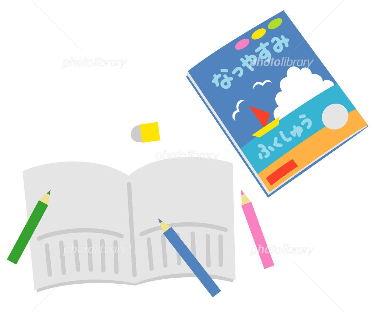 夏休みの宿題 イラスト素材 3920688 フォトライブラリー Photolibrary