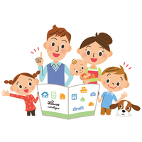 Parent-Child Find My Home [3911726] House