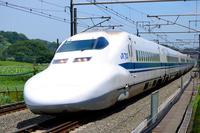 Tokaido Shinkansen 700 system B organization Stock photo [3916513] Railway